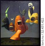 Купить «'Ils ont soif insatiable de l'infini', 1950, Judit Reigl, Centre Pompidou, Paris, France, Europe», фото № 32431422, снято 13 июля 2019 г. (c) age Fotostock / Фотобанк Лори