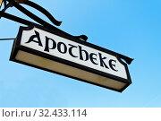 Das Schild einer Apotheke in alter Schrift vor blauem Himmel. Стоковое фото, фотограф Zoonar.com/Erwin Wodicka / age Fotostock / Фотобанк Лори