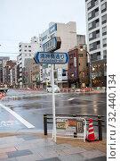 Directions to Asakusa-Dori avenue and Kiyosubashi-dori avenue. Road sign is on pedestrian part in city center. Cityscapes of Tokyo, Japan (2013 год). Редакционное фото, фотограф Кекяляйнен Андрей / Фотобанк Лори