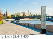 Пречистенская набережная и вид на Кремль. Раннее солнечное утро. Лето. Москва (2019 год). Редакционное фото, фотограф E. O. / Фотобанк Лори