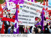 UTRECHT - Healthcare workers at 119 institutions, including 83 hospitals, have gone on strike on Wednesday, leading to cancelled operations and appointments... (2019 год). Редакционное фото, фотограф Niels Ralph Wenstedt / age Fotostock / Фотобанк Лори