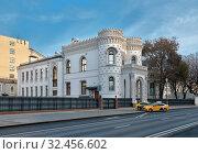 Former mansion Arseniy Morozov (2019 год). Редакционное фото, фотограф Алексей Голованов / Фотобанк Лори