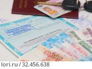 Затраты на замену водительского удостоверения. Стоковое фото, фотограф WalDeMarus / Фотобанк Лори