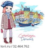 Nyhavn, Copenhagen, Denmark. Стоковая иллюстрация, иллюстратор Коваленкова Ольга / Фотобанк Лори