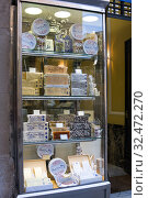 Купить «Barcelona, Spain - October 18, 2014: Shop window with sweets in Panellas Donat - one of oldest shops in Barcelona, famous for its outstanding horchata, ice cream and turrón», фото № 32472270, снято 18 октября 2014 г. (c) Papoyan Irina / Фотобанк Лори