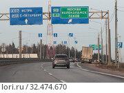 Купить «Московская область трасса М9 осенью», эксклюзивное фото № 32474670, снято 24 ноября 2019 г. (c) Дмитрий Неумоин / Фотобанк Лори