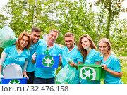 Freiwillige Helfer einer Umweltschutz Gruppe sammeln Müll für besseres Recycling. Стоковое фото, фотограф Zoonar.com/Robert Kneschke / age Fotostock / Фотобанк Лори