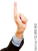 Geschäftsmann hält mahnend seinen Zeigefinger hoch. Стоковое фото, фотограф Zoonar.com/Robert Kneschke / age Fotostock / Фотобанк Лори