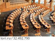 Купить «Edinburgh, Scottish New Parliament, Sitzungssaal 07.06.2016», фото № 32492790, снято 3 июля 2020 г. (c) age Fotostock / Фотобанк Лори