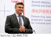 Sofia, Bulgaria - 7 July, 2018: Prime Minister of Croatia Andrej Plenkovic speaks during a news conference at the 7th Summit of Heads of Government of CEEC and China 16+1. Стоковое фото, фотограф Zoonar.com/Cylonphoto / age Fotostock / Фотобанк Лори