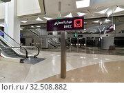 Купить «Doha, Qatar - Nov 20. 2019. The interior of DECC metro station», фото № 32508882, снято 20 ноября 2019 г. (c) Володина Ольга / Фотобанк Лори
