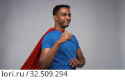 Купить «happy smiling indian man in red superhero cape», видеоролик № 32509294, снято 26 ноября 2019 г. (c) Syda Productions / Фотобанк Лори