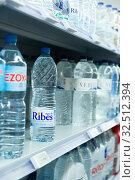 Bottled water in grocery store of Barcelona. Редакционное фото, фотограф Яков Филимонов / Фотобанк Лори