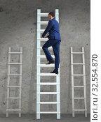 Купить «The career progression concept with various ladders», фото № 32554870, снято 5 июля 2020 г. (c) Elnur / Фотобанк Лори