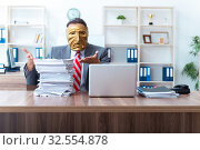 Купить «Businessman wearing mask in hypocrisy concept», фото № 32554878, снято 24 июня 2019 г. (c) Elnur / Фотобанк Лори