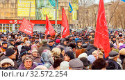 Купить «Russia, Samara, March 2017: people, residents of Russia, pensioners and youth, at a rally in defense of their rights. Text in Russian: democracy.», фото № 32572254, снято 19 марта 2017 г. (c) Акиньшин Владимир / Фотобанк Лори