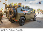 "Купить «Russia, Samara, May 2017: Army special armored car ""Tiger"" cooked for the parade on Victory Day on a spring sunny day.», фото № 32572606, снято 7 мая 2017 г. (c) Акиньшин Владимир / Фотобанк Лори"