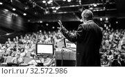 Купить «Public speaker giving talk at Business Event.», фото № 32572986, снято 8 сентября 2016 г. (c) Matej Kastelic / Фотобанк Лори