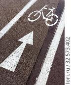 Richtungspfeil für Radfahrer, Symbol für Richtung, Sicherheit, Mobilität, Hilfe. Стоковое фото, фотограф Zoonar.com/Erwin Wodicka / age Fotostock / Фотобанк Лори