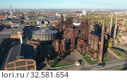 Купить «View of closed metallurgical plant in Vitkovice (Ostrava), Czech Republic», видеоролик № 32581654, снято 17 октября 2019 г. (c) Яков Филимонов / Фотобанк Лори