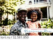 Купить «Composite image of veterans day», фото № 32581850, снято 17 февраля 2020 г. (c) Wavebreak Media / Фотобанк Лори