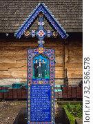 Painted headstone on Cimitirul Vesel - Merry Cemetery, famous cemetery in the village of Sapanta, located in Maramures county, Romania. Стоковое фото, фотограф Konrad Zelazowski / easy Fotostock / Фотобанк Лори