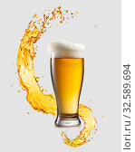 Купить «Class of light beer with splashing wave.», фото № 32589694, снято 16 января 2015 г. (c) Ярослав Данильченко / Фотобанк Лори