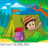 Scout in tent theme image 3 - picture illustration. Стоковое фото, фотограф Zoonar.com/Klara Viskova / easy Fotostock / Фотобанк Лори