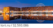 Купить «Panoramic Sunset dusk at UNESCO world heritage site the Royal Albert Dock Liverpool at Pier head in Liverpool England UK.», фото № 32593086, снято 4 июля 2020 г. (c) easy Fotostock / Фотобанк Лори