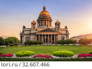 Санкт-Петербург. Исаакий в цветах. Isaac in flowers (2012 год). Стоковое фото, фотограф Baturina Yuliya / Фотобанк Лори