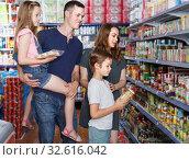Купить «Family with their children are looking meal for home», фото № 32616042, снято 23 июня 2018 г. (c) Яков Филимонов / Фотобанк Лори