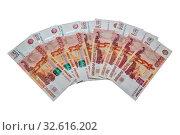 Купить «Деньги - пятитысячные купюры лежат веером, изолировано на белом фоне», фото № 32616202, снято 15 декабря 2019 г. (c) Устенко Владимир Александрович / Фотобанк Лори