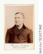 Rev. James Callahan. Photo A. Head-and-shoulders cabinet portrait, 1896. Редакционное фото, фотограф ARTOKOLORO QUINT LOX LIMITED / age Fotostock / Фотобанк Лори