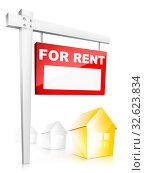 Купить «Real Estate Sign - For Rent. 2D artwork, computer design», фото № 32623834, снято 23 февраля 2020 г. (c) easy Fotostock / Фотобанк Лори