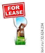 Купить «Real Estate Sign - For Lease. 2D artwork. Computer design.», фото № 32624234, снято 23 февраля 2020 г. (c) easy Fotostock / Фотобанк Лори