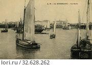Парусники и яхты в бухте Бордо. Франция. Стоковое фото, фотограф Retro / Фотобанк Лори