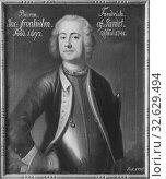 Johan Henrik Scheffel, Jakob Cronhielm ! 697-1786, painting, 1729, Oil on canvas, Height, 81 cm (31.8 inches), Width, 65 cm (25.5 inches), Signed, JH Scheffel p (2019 год). Редакционное фото, фотограф ARTOKOLORO QUINT LOX LIMITED / age Fotostock / Фотобанк Лори