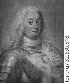 Купить «Jacob Coopman, Karl, 1654-1730, country count of Hessen-Kassel, painting, portrait, Charles I, Landgrave of Hesse-Kassel, 1739, Drawing pastel, Height...», фото № 32630518, снято 5 июля 2019 г. (c) age Fotostock / Фотобанк Лори