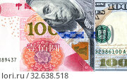 American dollar banknote is replacing by Chinese yuan. Стоковое видео, видеограф FotograFF / Фотобанк Лори