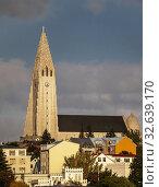 Купить «Hallgrimskirkja Church Tower, Reykjavik, Iceland.», фото № 32639170, снято 13 сентября 2019 г. (c) age Fotostock / Фотобанк Лори