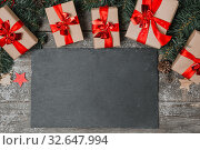 Handmade Xmas Presents Bow Wrapping Copy Space. Стоковое фото, фотограф Иван Карпов / Фотобанк Лори