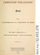 Купить «Christian philosophy, God, being a contribution to a philosophy of theism : Driscoll, John T. (John Thomas), 1866-», фото № 32653378, снято 14 июля 2020 г. (c) age Fotostock / Фотобанк Лори