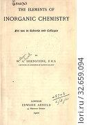 Купить «Elements of inorganic chemistry : Shenstone, William Ashwell, 1850-1908», фото № 32659094, снято 6 июня 2020 г. (c) age Fotostock / Фотобанк Лори
