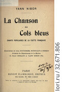 Купить «La chanson des cols bleus : chants populaires de la flotte française : Nibor, Yann», фото № 32671806, снято 7 июня 2020 г. (c) age Fotostock / Фотобанк Лори