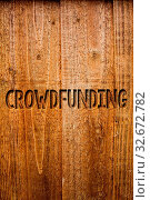 Купить «Text sign showing Crowdfunding. Conceptual photo Funding a project by raising money from large number of people Ideas messages wooden background intentions feelings thoughts communicate», фото № 32672782, снято 19 января 2020 г. (c) easy Fotostock / Фотобанк Лори