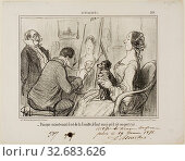 Купить «- Since he is now part of the family, he must also have his portrait taken, plate 269 from Actualités, 1856, Honoré Victorin Daumier, French, 1808-1879...», фото № 32683626, снято 30 мая 2020 г. (c) age Fotostock / Фотобанк Лори