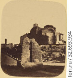 Ruines des Temple de Venus en Rome., Claude-Marie Ferrier (French, 1811 - 1889), about 1858, Albumen silver print (2019 год). Редакционное фото, фотограф ARTOKOLORO QUINT LOX LIMITED / age Fotostock / Фотобанк Лори