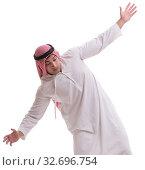 Купить «The arab businessman isolated on white background», фото № 32696754, снято 25 марта 2017 г. (c) Elnur / Фотобанк Лори
