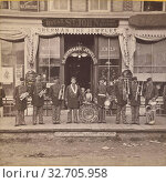 Musical group of Ed. Lindsey's Comedy Concert Co. posed in front of M. Sherman Jeweler store, possibly at Keene, New Hampshire, Unknown maker, American, about 1870, Albumen silver print (2019 год). Редакционное фото, фотограф ARTOKOLORO QUINT LOX LIMITED / age Fotostock / Фотобанк Лори