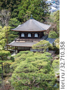 Купить «Aerial view at the Silver Pavilion or Kannonden (Kannon wooden hall). Natural moss garden of Ginkakuji shrine. Ginkaku-ji or Jisho-ji is a Zen temple in the Sakyo ward. Kyoto», фото № 32710358, снято 14 апреля 2013 г. (c) Кекяляйнен Андрей / Фотобанк Лори